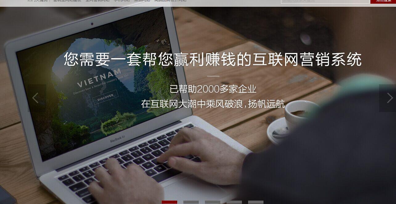 成都网站制作公司.jpg