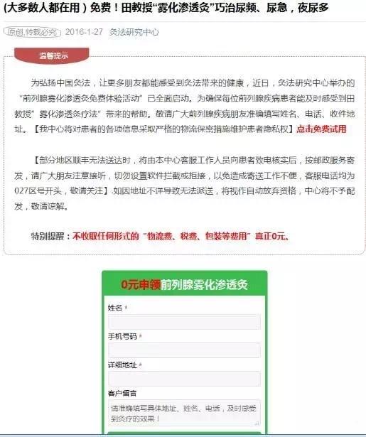成都百度推广公司.JPG